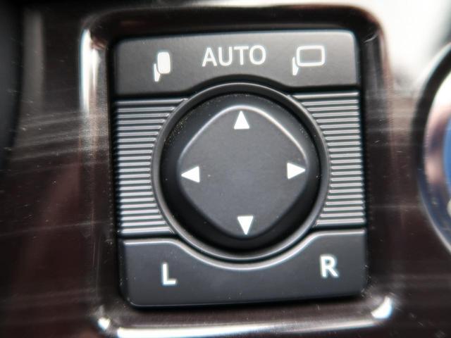 「トヨタ」「クラウンハイブリッド」「セダン」「熊本県」の中古車43