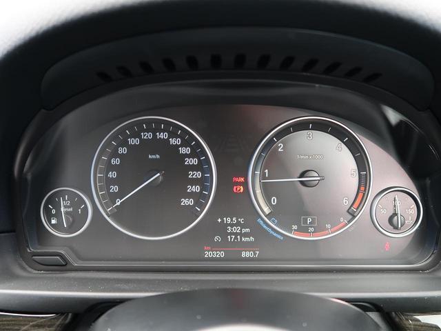「BMW」「BMW」「セダン」「熊本県」の中古車28