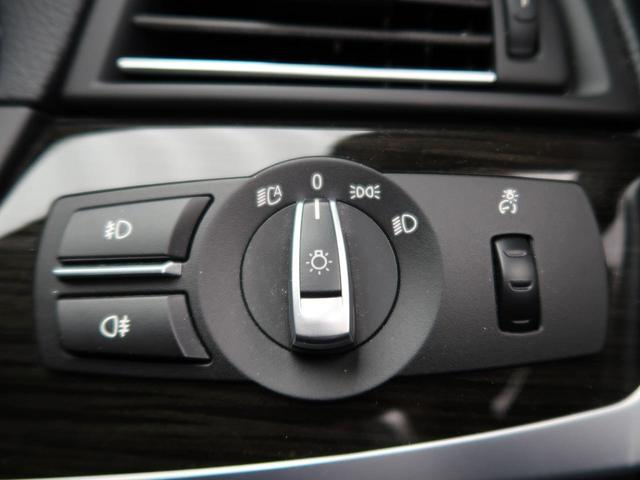「BMW」「BMW」「セダン」「熊本県」の中古車34