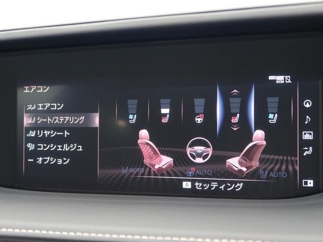 「レクサス」「LS」「セダン」「熊本県」の中古車9