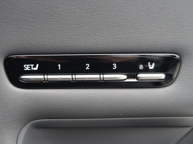 「レクサス」「LS」「セダン」「熊本県」の中古車38