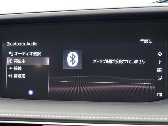 「レクサス」「LS」「セダン」「熊本県」の中古車42