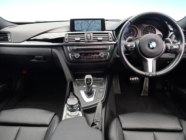 「BMW」「BMW」「ステーションワゴン」「熊本県」の中古車3