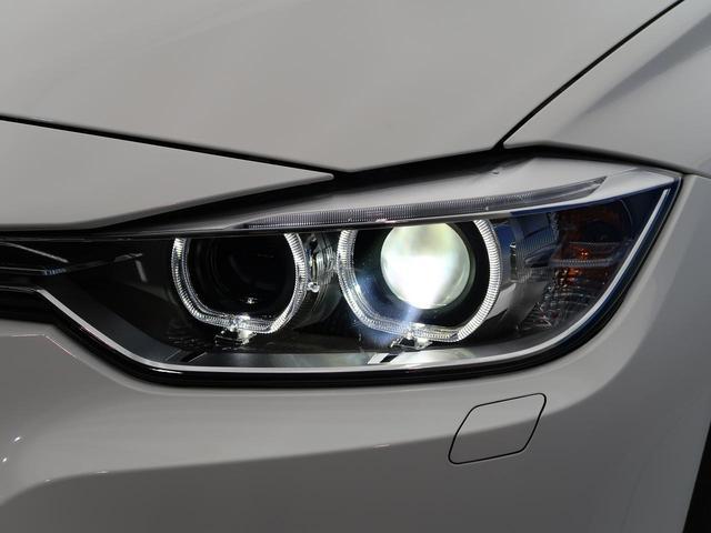 「BMW」「BMW」「ステーションワゴン」「熊本県」の中古車15