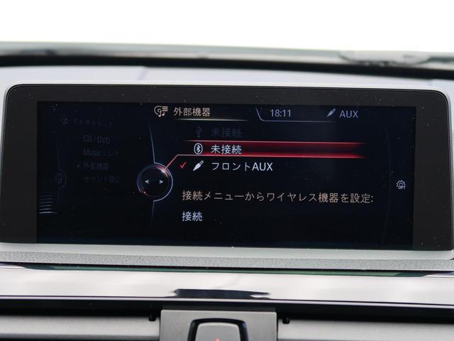 「BMW」「BMW」「ステーションワゴン」「熊本県」の中古車30