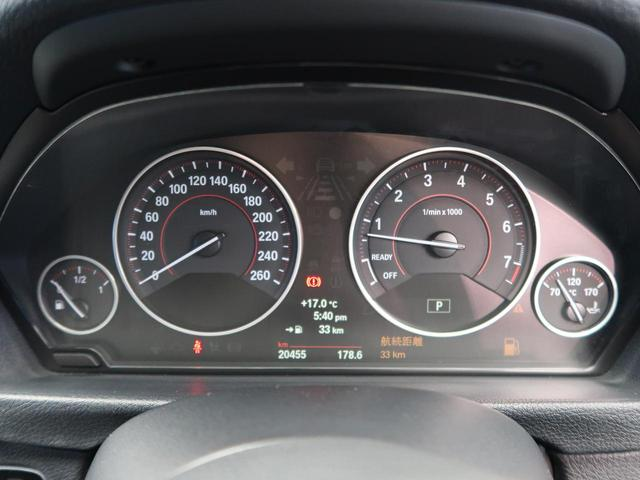 「BMW」「BMW」「セダン」「熊本県」の中古車35