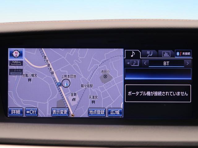 GS450h バージョンL 茶革 禁煙車 クリアランスソナー(4枚目)