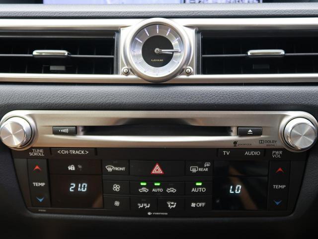 GS450h バージョンL 茶革 禁煙車 クリアランスソナー(8枚目)
