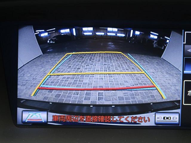 GS250 バージョンL 三眼LEDヘッド 黒革(7枚目)