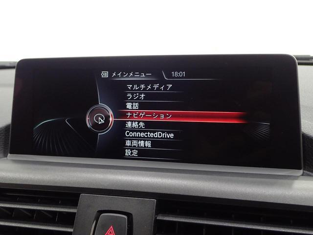 118d スポーツ インテリセーフ 純正HDDナビ Bカメラ(4枚目)
