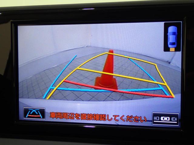 CT200h バージョンL 後期 ベージュ革 LEDヘッド(5枚目)