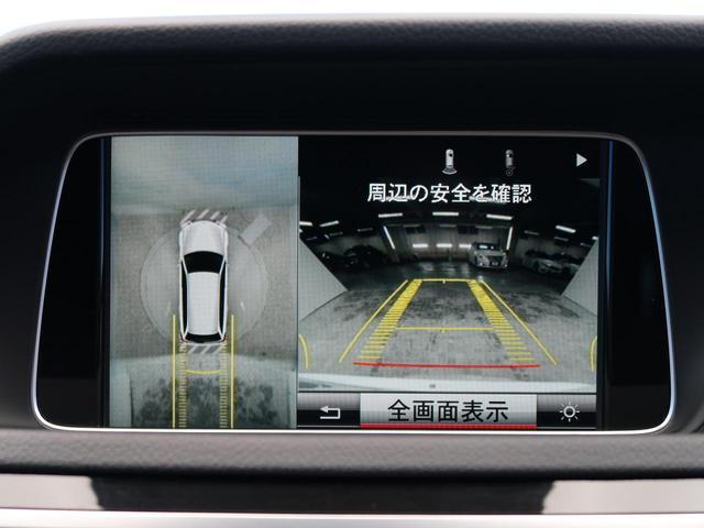●360℃アラウンドビューモニター『まるで車を上から見渡しているかの如く車両周辺を映し出し、駐車支援をしてくれる便利な機能です!』