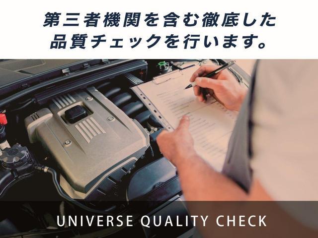 当店の在庫はすべて評価書を発行する第三者機関での鑑定を行います。ユニバースでご購入のお車には目に見える根拠があります。