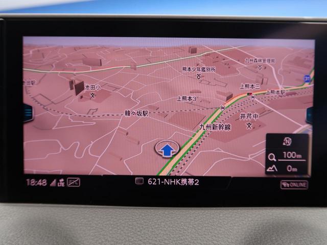 「アウディ」「アウディ Q2」「SUV・クロカン」「熊本県」の中古車4