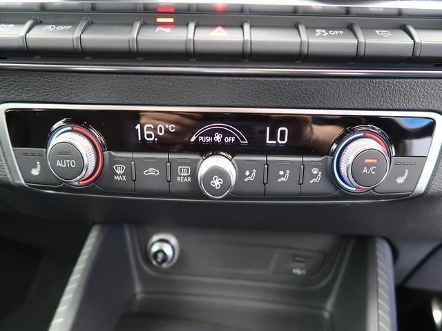 「アウディ」「アウディ Q2」「SUV・クロカン」「熊本県」の中古車7
