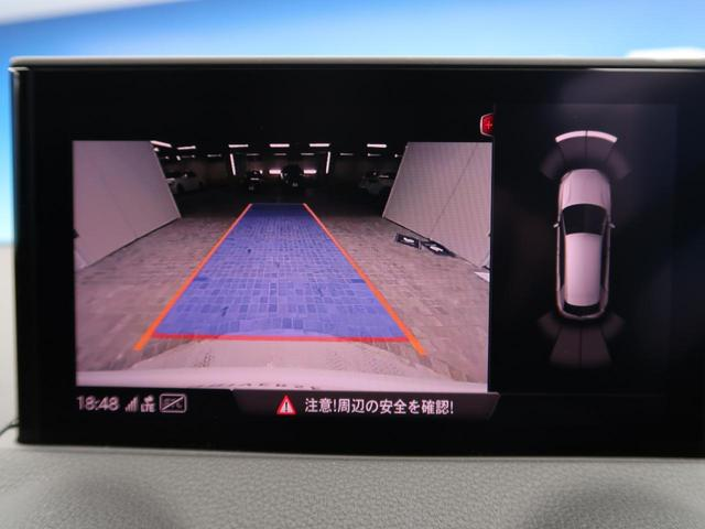 「アウディ」「アウディ Q2」「SUV・クロカン」「熊本県」の中古車9