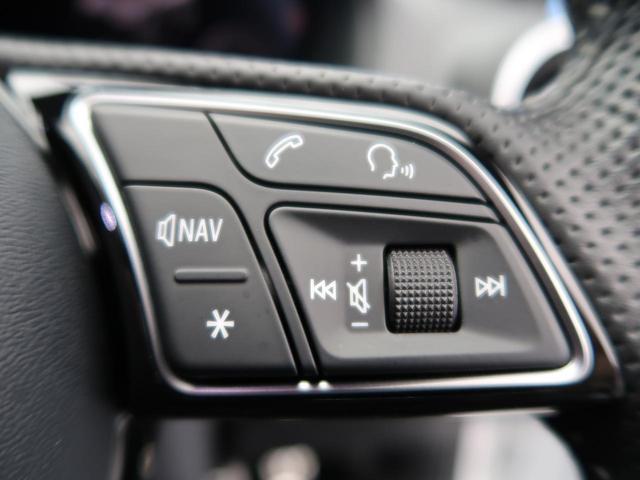 「アウディ」「アウディ Q2」「SUV・クロカン」「熊本県」の中古車34