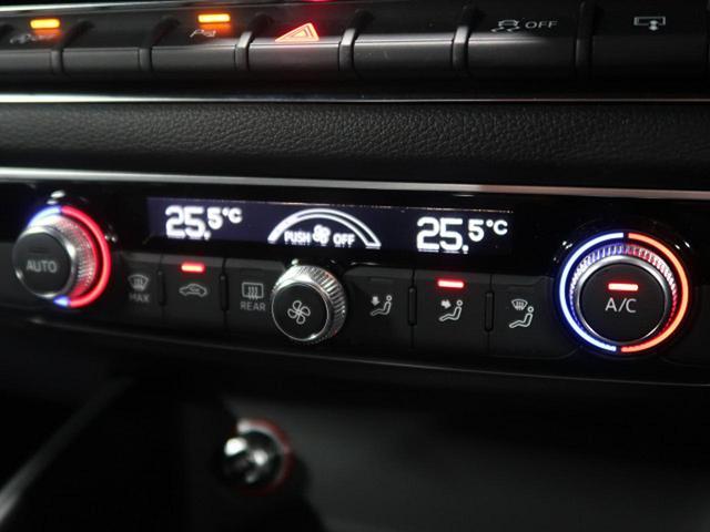 ●デュアルオートエアコン『運転席と助手席それぞれで設定温度の調整が可能となっております。』