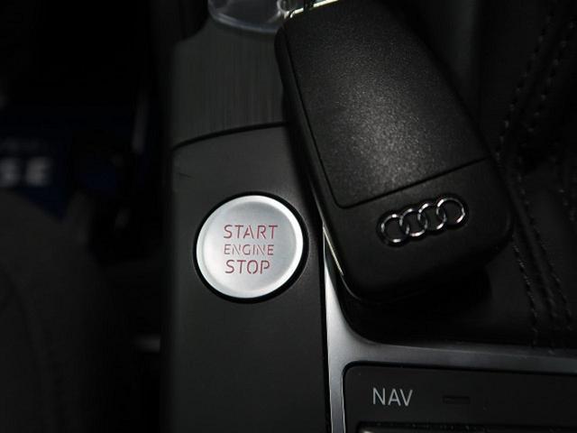 ●スマートキー/プッシュスタート『鍵を持っているだけで、ドアロック解除・施錠からエンジンスタートまで操作できる便利な機能です!』