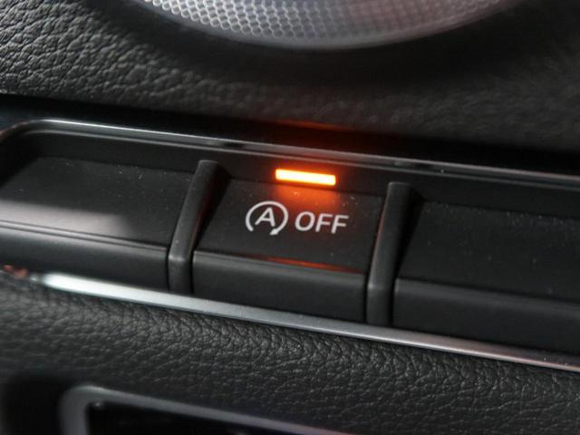 ●アイドリングストップ『信号待ちでエンジンをオフ。低燃費に貢献!』