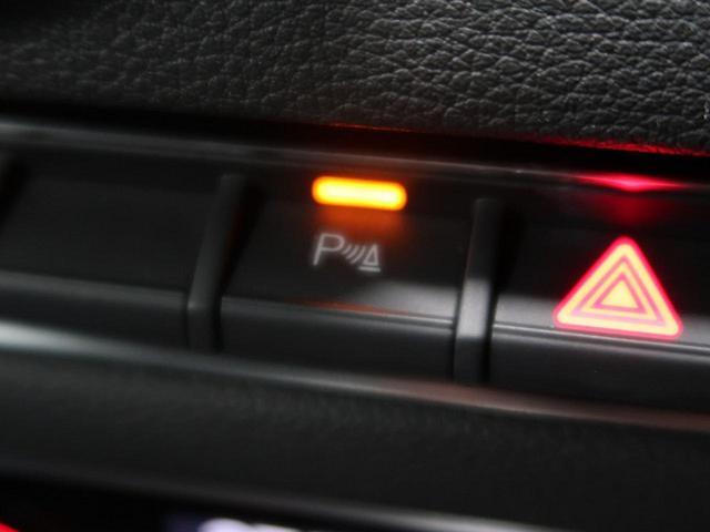 ●パーキングセンサー『前後バンパーにいくつものセンサーが取付けられており、バンパー付近の障害物を感知してお知らせ。駐車時に役立つ機能です。』