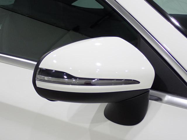 「メルセデスベンツ」「Cクラス」「クーペ」「熊本県」の中古車55
