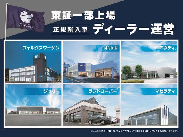 東証一部上場の正規ディーラー運営会社だからこそご提供できるサービスがあります。ずっと快適にカーライフを送るためのお手伝いを精一杯させていただきます。