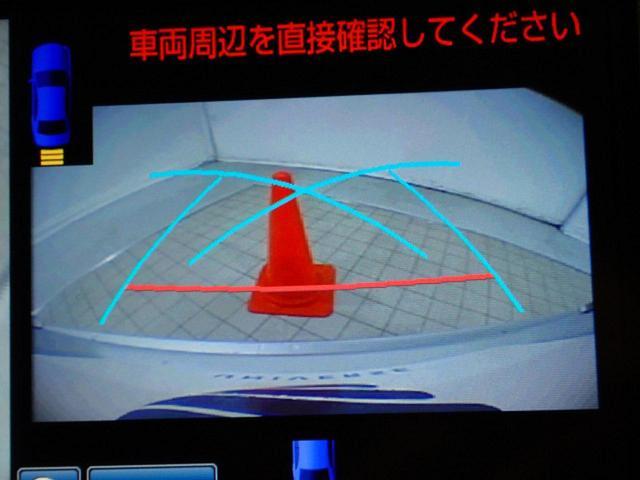 ●純正HDDナビ『ナビゲーション機能はもちろん、多彩なメディアをお使いいただけます。フルセグTV、Bluetooth接続、CD・DVD再生も可能!』