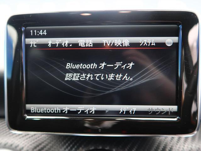 「メルセデスベンツ」「Mクラス」「コンパクトカー」「熊本県」の中古車27