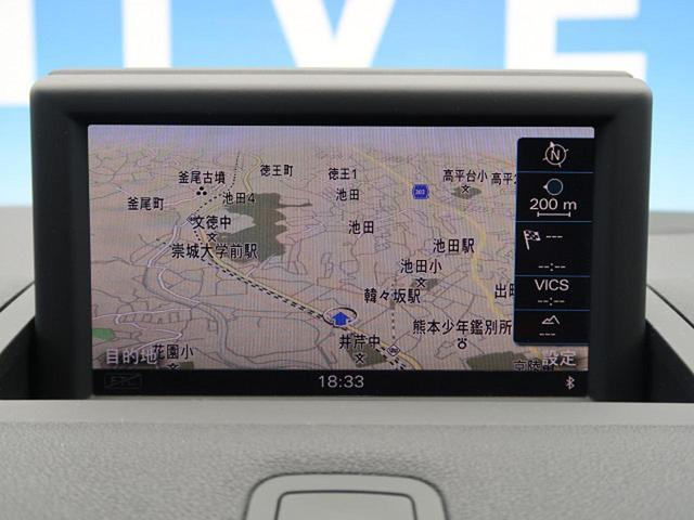 「アウディ」「アウディ A1」「コンパクトカー」「熊本県」の中古車4