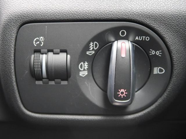 「アウディ」「アウディ A1」「コンパクトカー」「熊本県」の中古車32