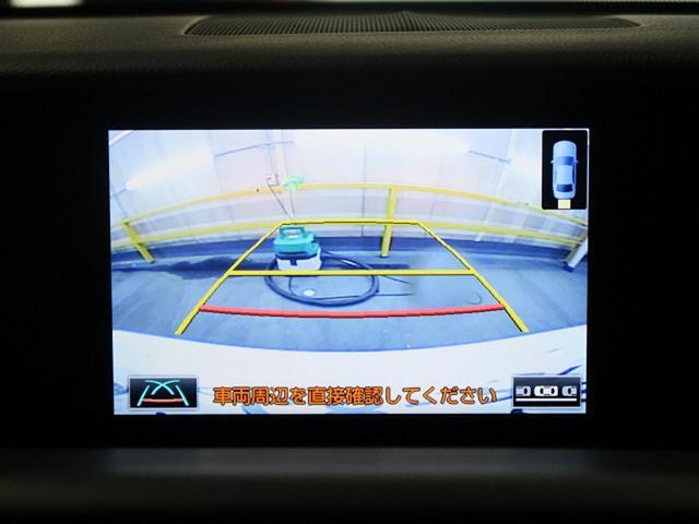 「レクサス」「RC」「クーペ」「熊本県」の中古車5