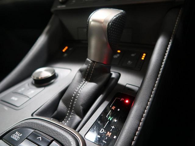 「レクサス」「RC」「クーペ」「熊本県」の中古車31