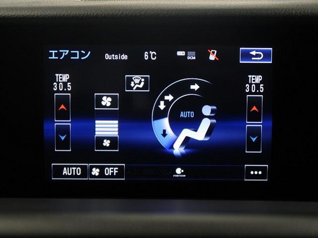 「レクサス」「RC」「クーペ」「熊本県」の中古車36