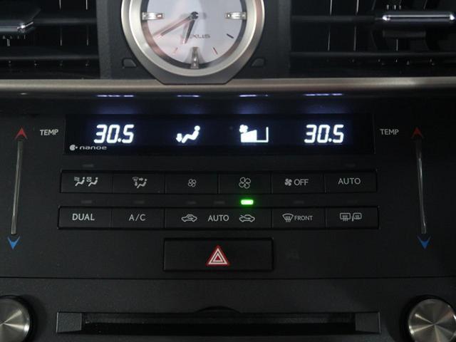 「レクサス」「RC」「クーペ」「熊本県」の中古車37
