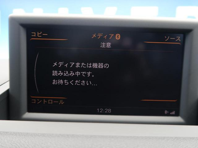 「アウディ」「アウディ A1スポーツバック」「コンパクトカー」「熊本県」の中古車5