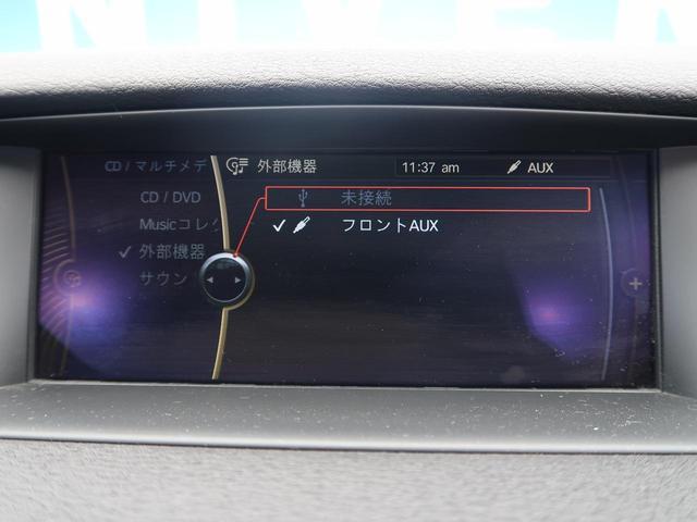 「BMW」「BMW X1」「SUV・クロカン」「熊本県」の中古車6