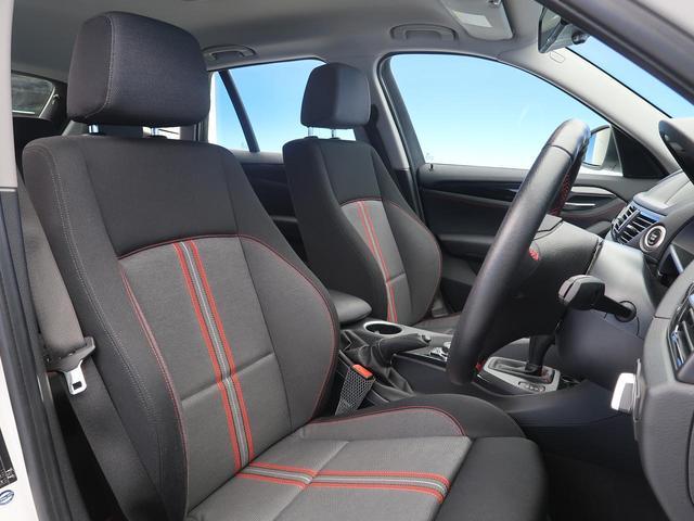 「BMW」「BMW X1」「SUV・クロカン」「熊本県」の中古車9
