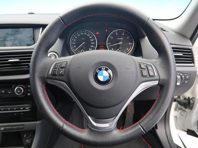 「BMW」「BMW X1」「SUV・クロカン」「熊本県」の中古車24