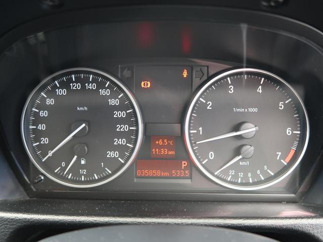 「BMW」「BMW X1」「SUV・クロカン」「熊本県」の中古車25
