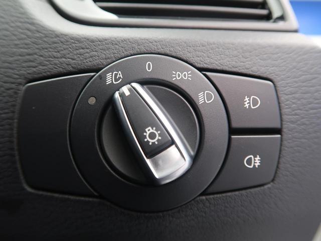 「BMW」「BMW X1」「SUV・クロカン」「熊本県」の中古車34