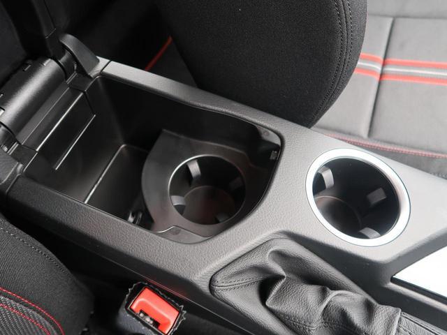 「BMW」「BMW X1」「SUV・クロカン」「熊本県」の中古車35