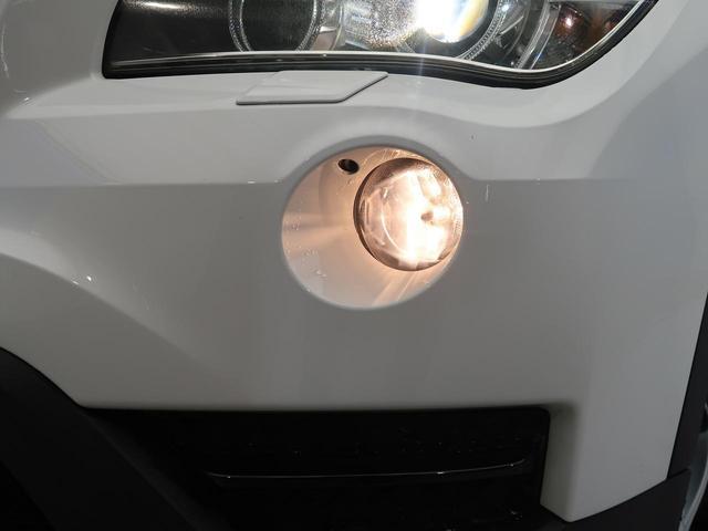 「BMW」「BMW X1」「SUV・クロカン」「熊本県」の中古車41