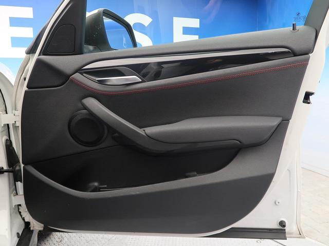 「BMW」「BMW X1」「SUV・クロカン」「熊本県」の中古車47