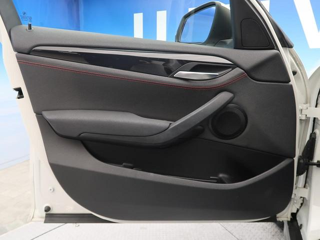 「BMW」「BMW X1」「SUV・クロカン」「熊本県」の中古車48