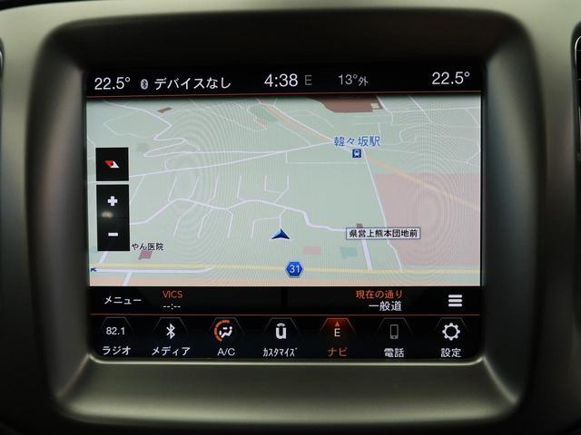 「その他」「クライスラージープ コンパス」「SUV・クロカン」「熊本県」の中古車4