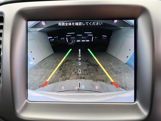 「その他」「クライスラージープ コンパス」「SUV・クロカン」「熊本県」の中古車8