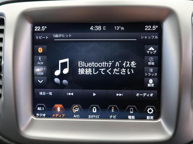 「その他」「クライスラージープ コンパス」「SUV・クロカン」「熊本県」の中古車39