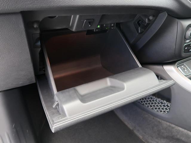 「その他」「クライスラージープ コンパス」「SUV・クロカン」「熊本県」の中古車47