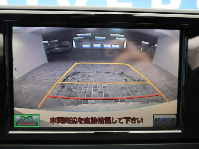 CT200h Fスポーツ 純正HDDナビ フルセグ(5枚目)
